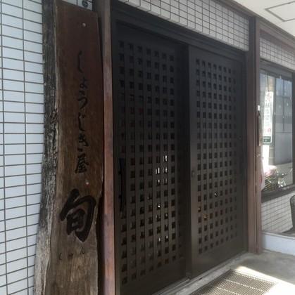 f:id:tamaki-tamaki:20160820214145j:plain
