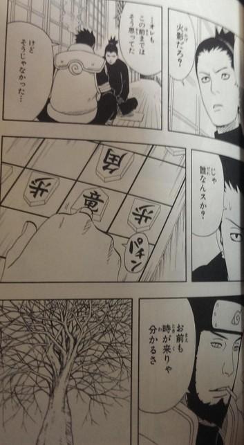 f:id:tamaki-tamaki:20160901185221j:plain