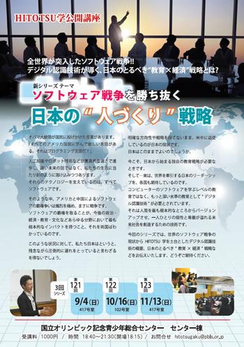 f:id:tamaki-tamaki:20160905191936j:plain