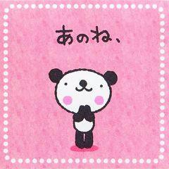 f:id:tamaki-tamaki:20180213102901j:plain
