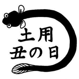 f:id:tamaki-tamaki:20180419075659j:plain