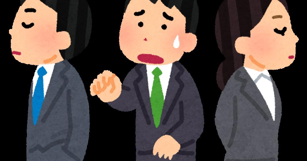 f:id:tamaki-tamaki:20180525075823p:plain