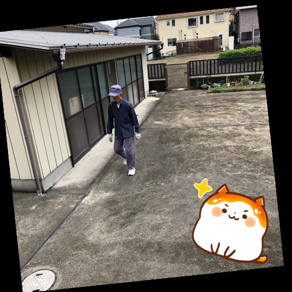 f:id:tamaki-tamaki:20180922124856p:plain