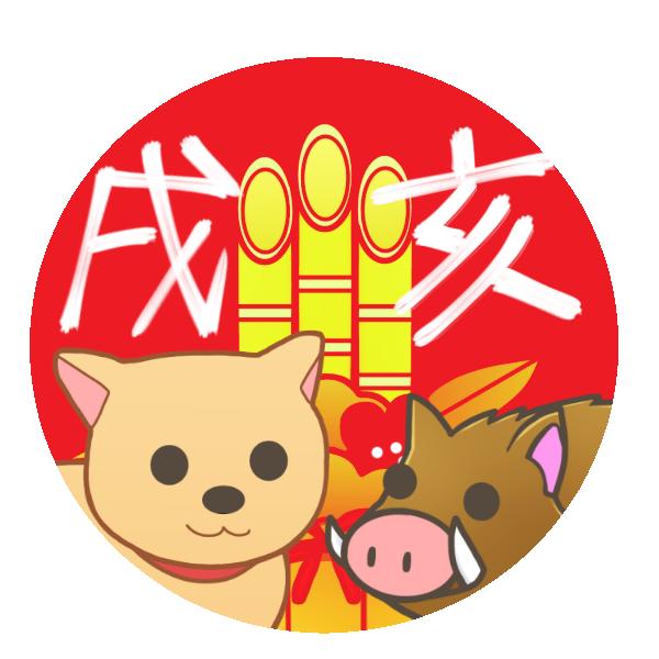 f:id:tamaki-tamaki:20181209092903p:plain