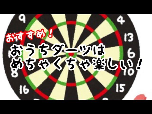 f:id:tamaki1980430:20200630213102j:plain