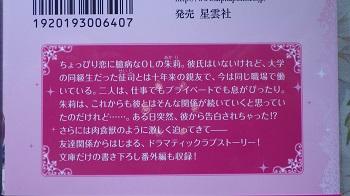 f:id:tamaki_nao:20160707093232j:plain