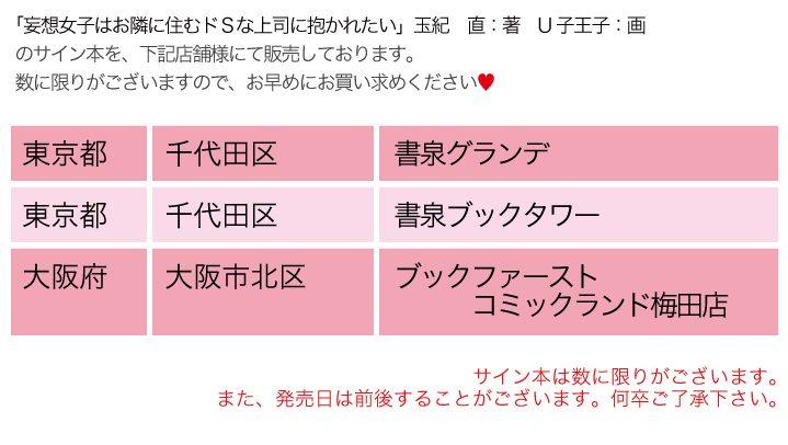 f:id:tamaki_nao:20170304135013j:plain