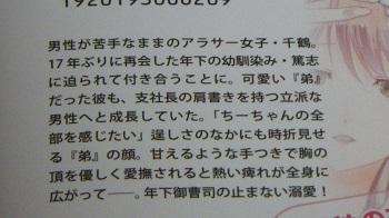 f:id:tamaki_nao:20170620092007j:plain