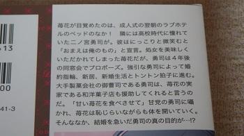 f:id:tamaki_nao:20170819135549j:plain