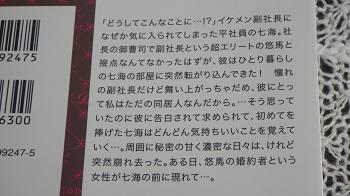 f:id:tamaki_nao:20171121121750j:plain