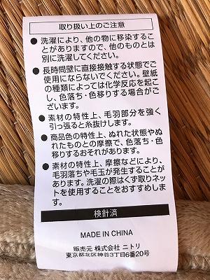 f:id:tamaki_sunny_cloudy:20200104123136j:plain