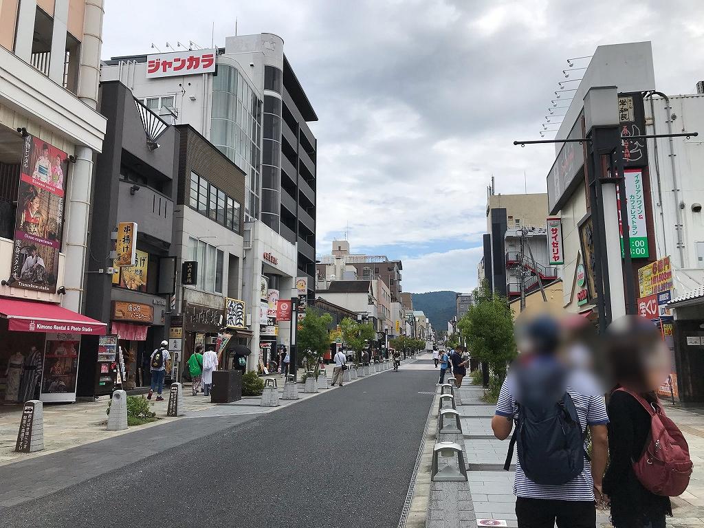 f:id:tamaki_sunny_cloudy:20200921180459j:plain