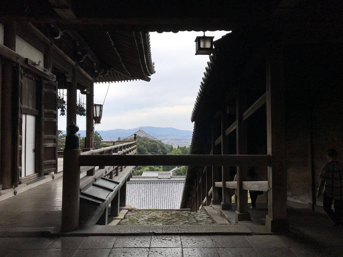 f:id:tamaki_sunny_cloudy:20200921204720j:plain