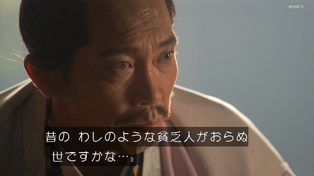 f:id:tamaki_sunny_cloudy:20210123130945j:plain