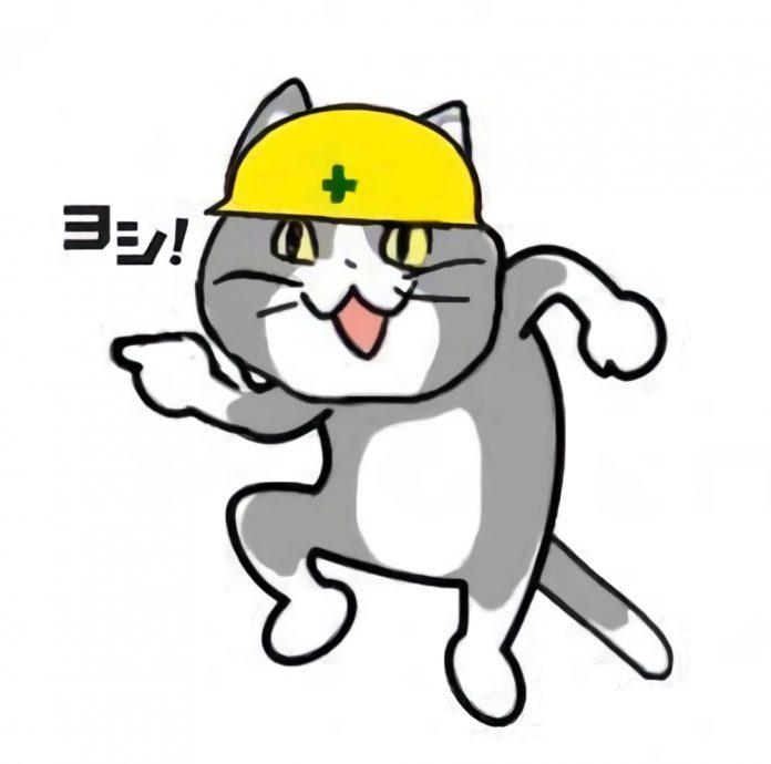 f:id:tamaki_sunny_cloudy:20210227140406j:plain