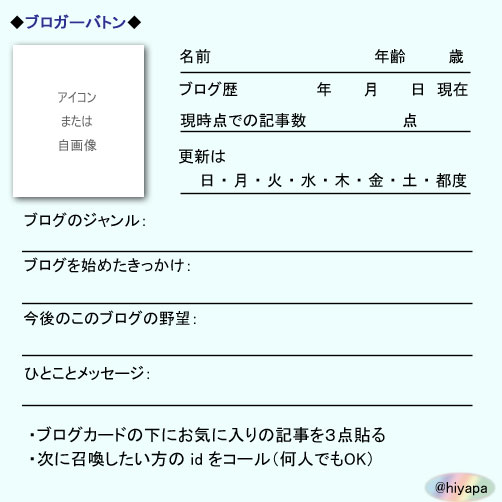 f:id:tamaki_sunny_cloudy:20210722180333j:plain