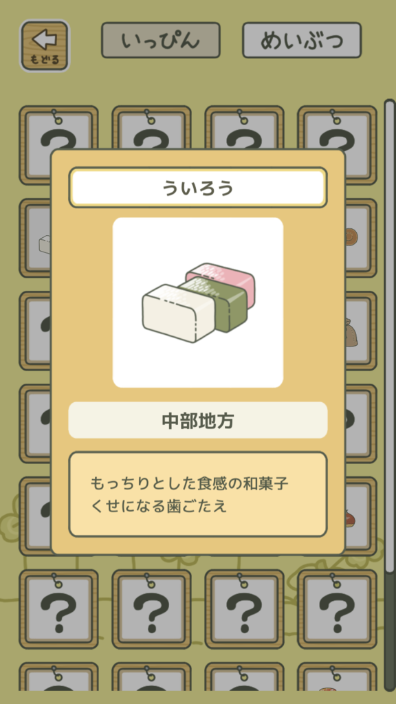 f:id:tamakino:20180209190908p:plain
