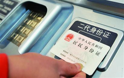 中国版新幹線が、来年からチケットレスにの画像