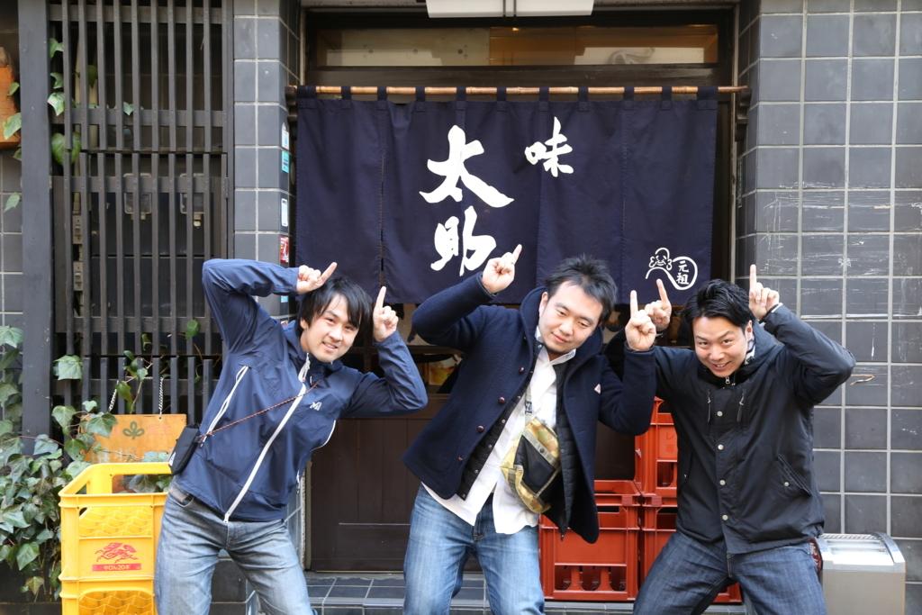 f:id:tamakiryo:20180508144304j:plain