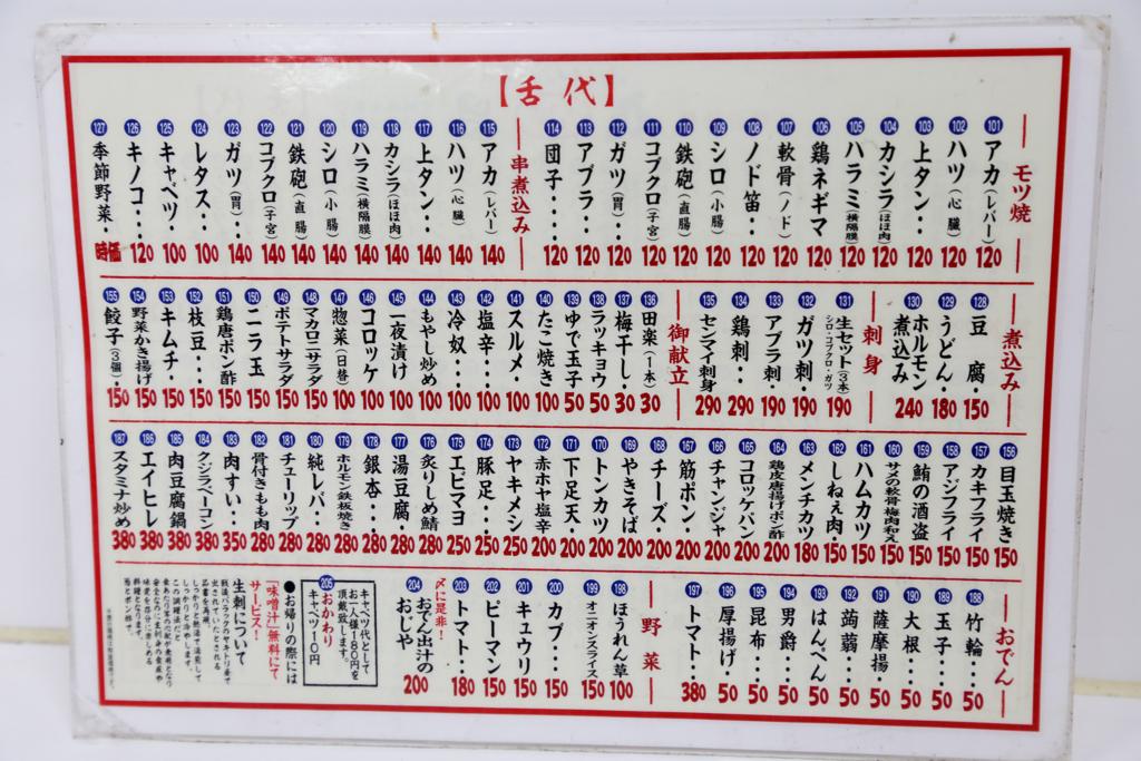f:id:tamakiryo:20180508145300j:plain