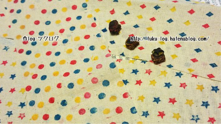 f:id:tamakitotaniku:20170612144350j:plain
