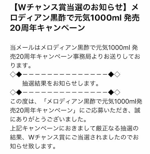 f:id:tamako116:20210310210405j:image
