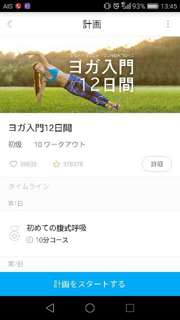 f:id:tamako99:20161207155030j:image