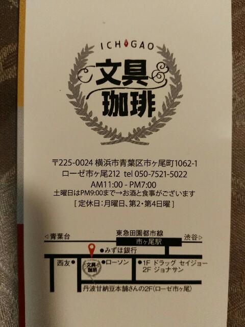 f:id:tamako99:20170111130336j:image
