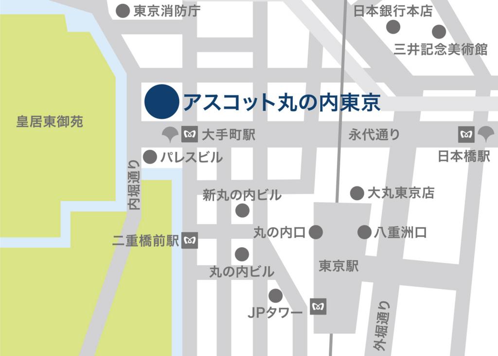 f:id:tamakohotel:20170318111103j:plain