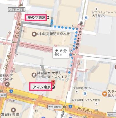 f:id:tamakohotel:20170320132208j:plain