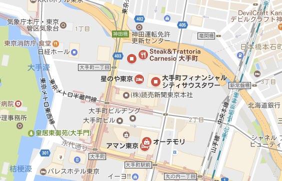 f:id:tamakohotel:20170321070804j:plain
