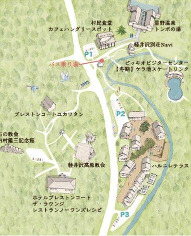 f:id:tamakohotel:20170325173539j:plain