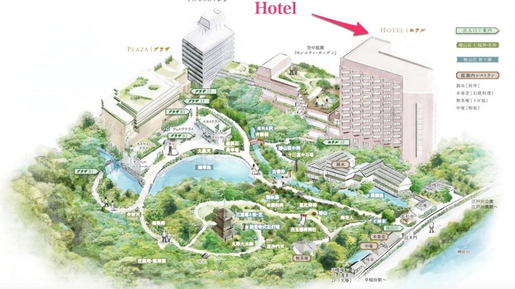 f:id:tamakohotel:20170522092620j:plain