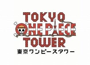 f:id:tamakohotel:20170620211226j:plain