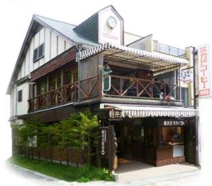 f:id:tamakohotel:20180521061836j:plain