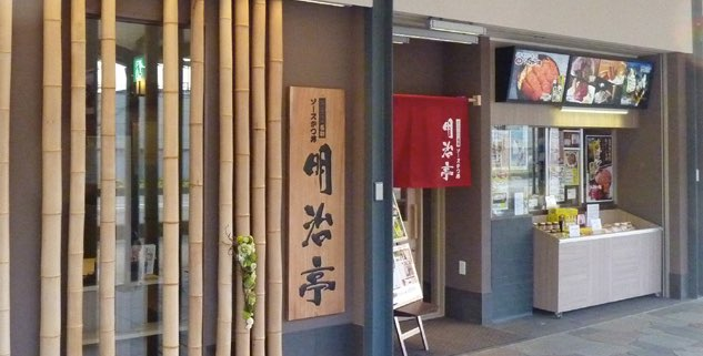 f:id:tamakohotel:20180521112455j:plain