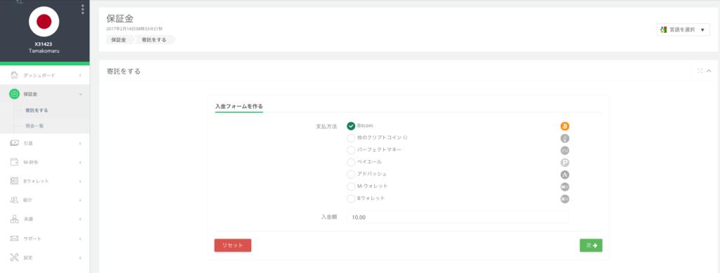 f:id:tamakomaru:20170214173428p:plain