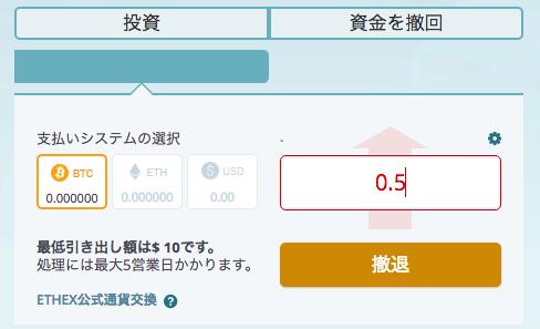 f:id:tamakomaru:20170215170603p:plain