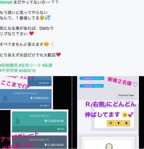 f:id:tamakomaru:20170221003317p:plain