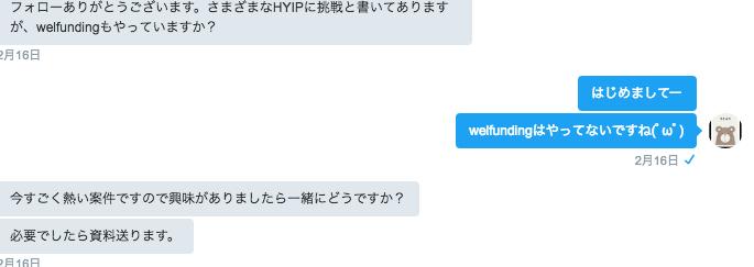 f:id:tamakomaru:20170221010615p:plain