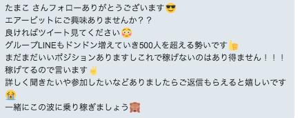 f:id:tamakomaru:20170221010840p:plain