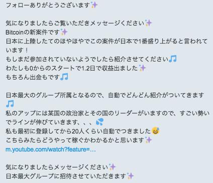 f:id:tamakomaru:20170221010848p:plain