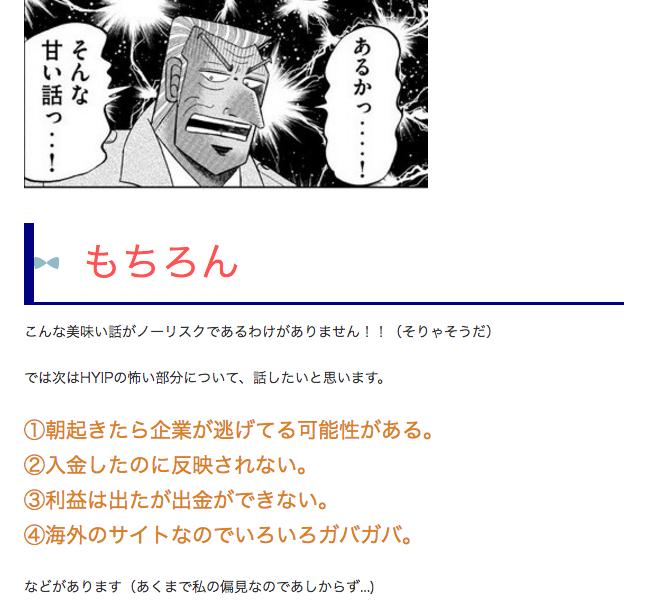 f:id:tamakomaru:20170301173845p:plain