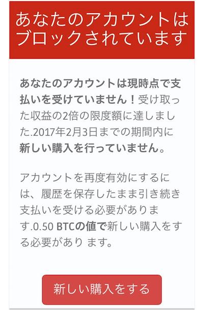 f:id:tamakomaru:20170302160350p:plain