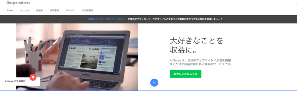 f:id:tamakomaru:20170307204502p:plain