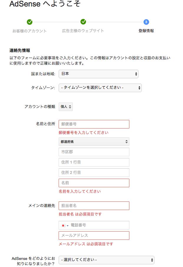 f:id:tamakomaru:20170307211005p:plain