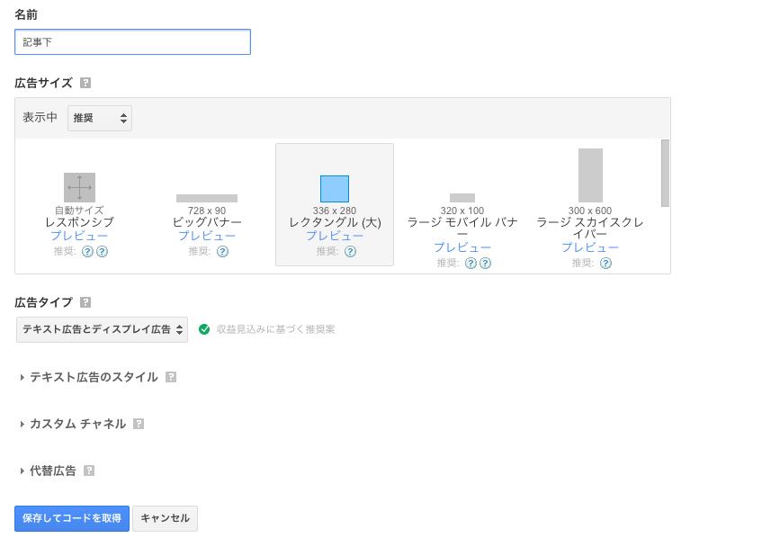 f:id:tamakomaru:20170308173242p:plain