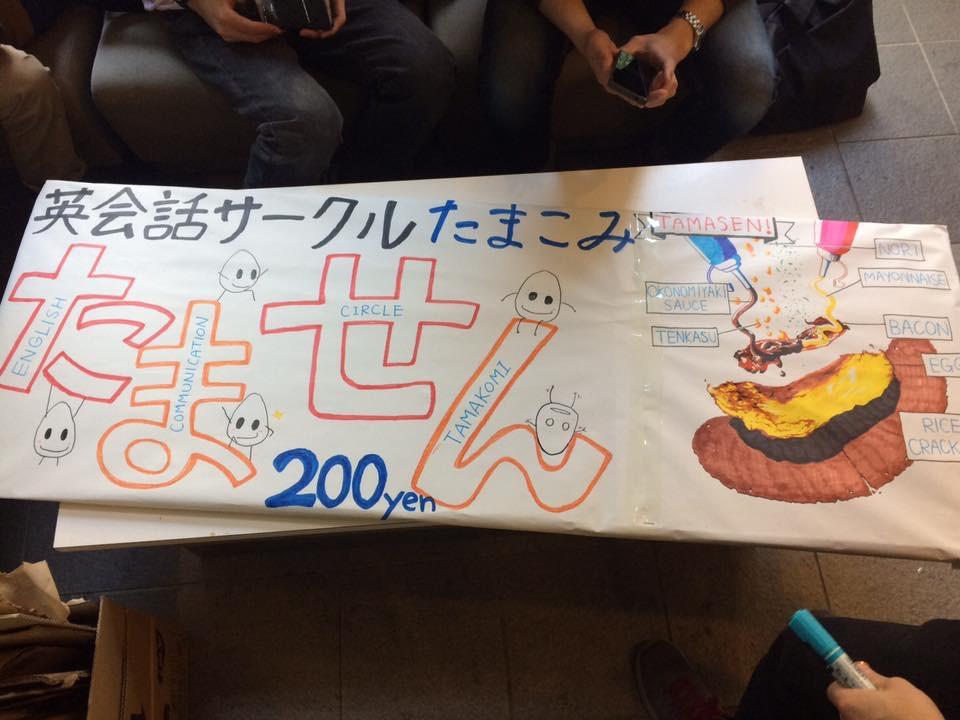 f:id:tamakomi:20170704141935j:plain