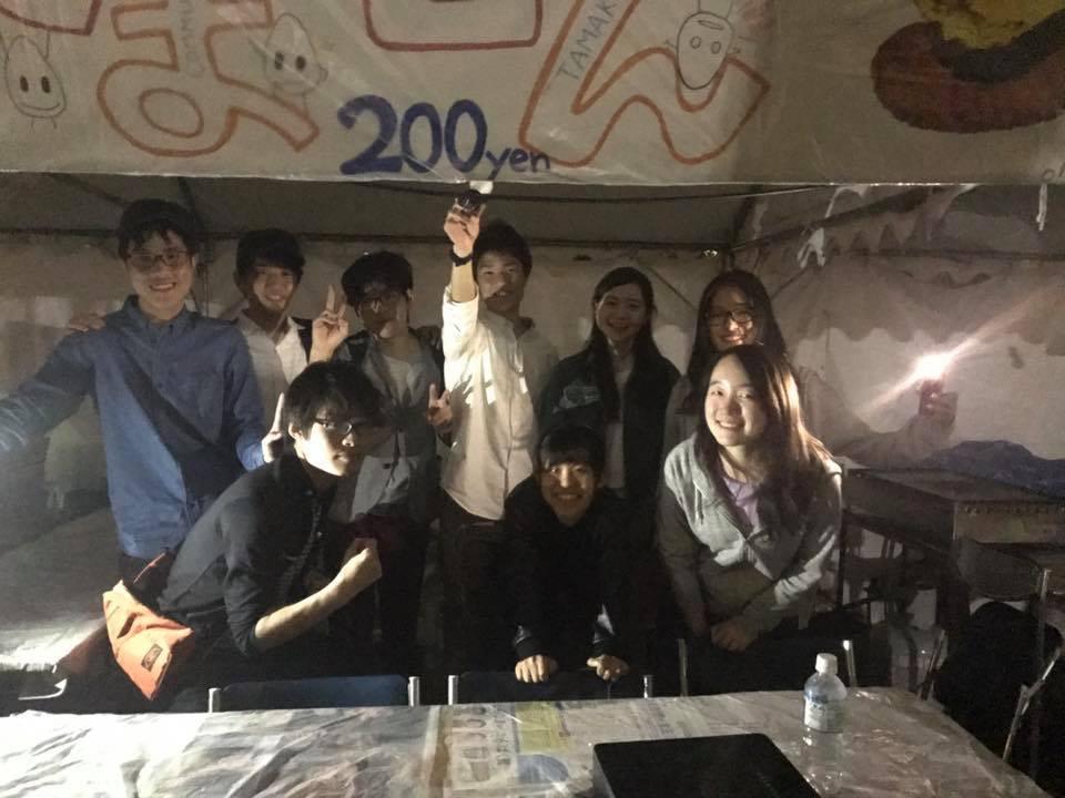 f:id:tamakomi:20170704141940j:plain