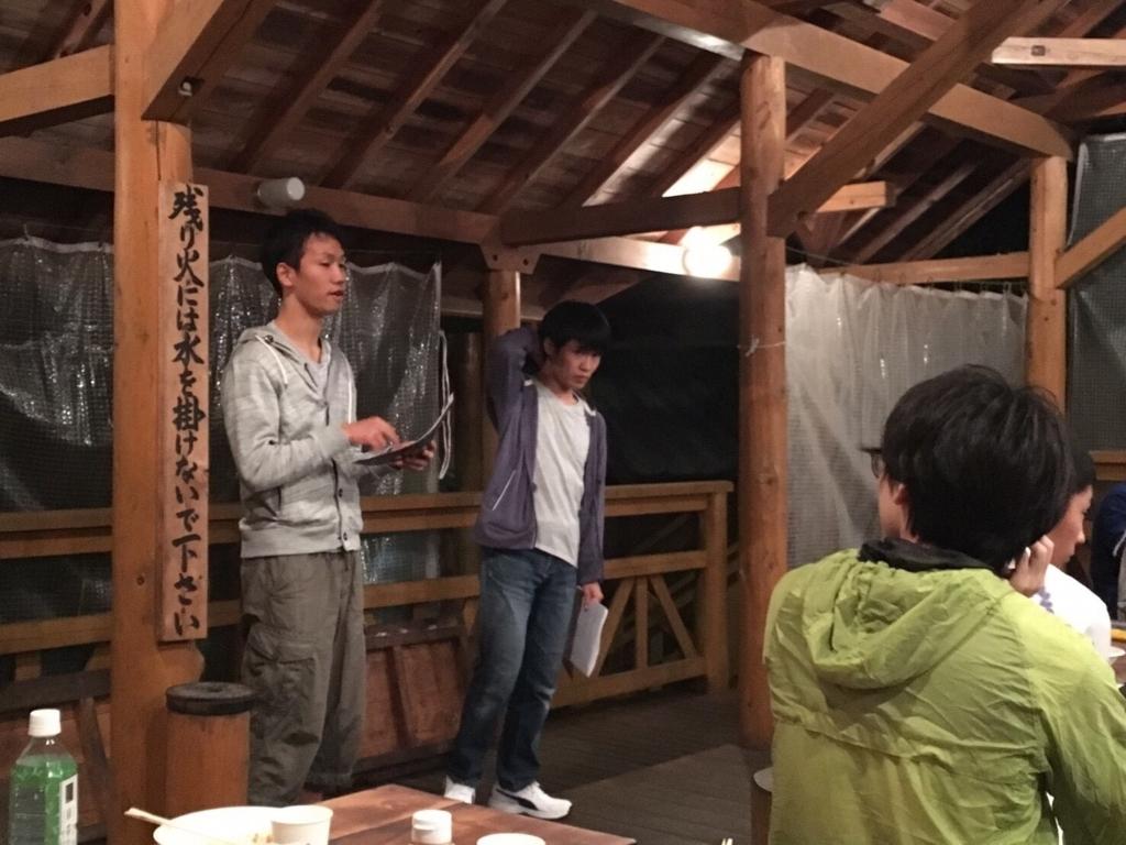f:id:tamakomi:20170924134614j:plain